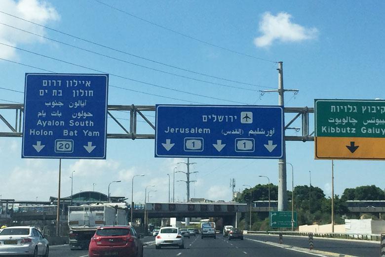 Estrada Tel Aviv - Jerusalém