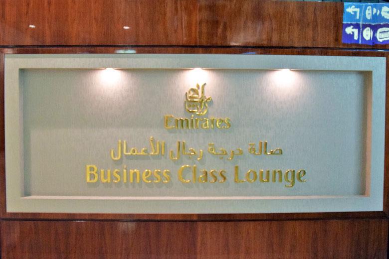 Emirates Business Class Lounge no Aeroporto de Dubai (DXB)