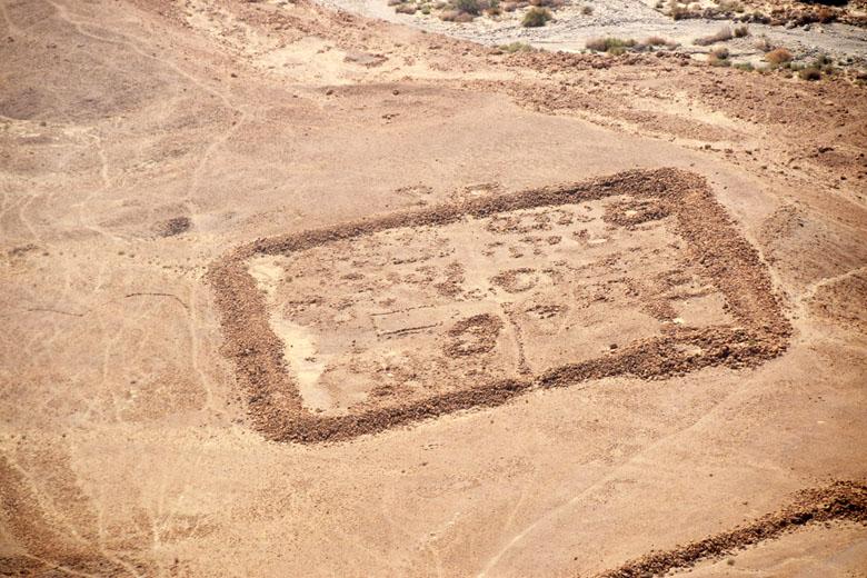 Ruínas de um dos acampamentos romanos.