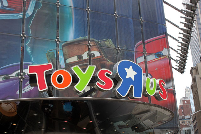 3d7369200 Toys